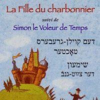 """""""La fille du charbonnier"""" d'Emmanuelle Polack & Sarah Royon"""